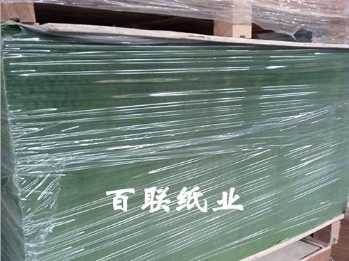 工业包装纸