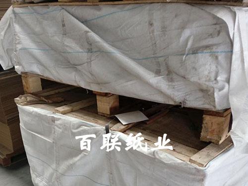 包装纸厂家